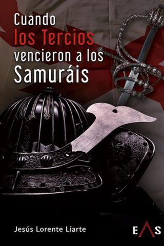 PROMOCIÓN: TERCIOS ESPAÑOLES