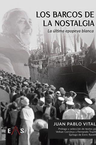 LOS BARCOS DE LA NOSTÁLGIA